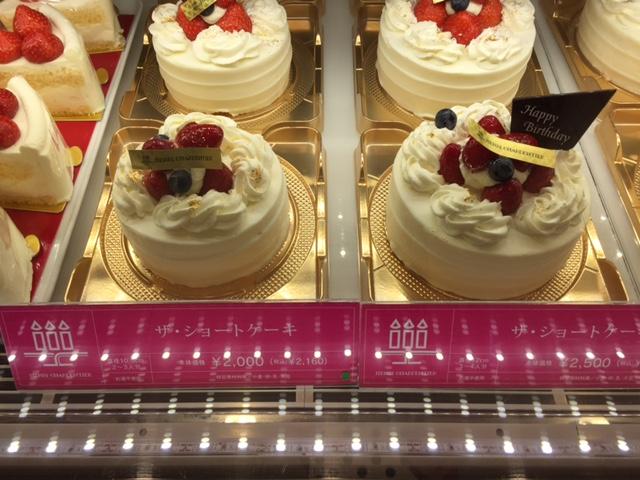 ショートケーキ ホール おしゃれ