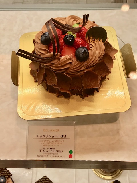 3号サイズケーキ